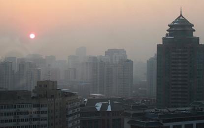 Pechino: Attese