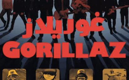 Ascolta: Gorillaz, Whirlwind
