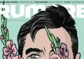 Rumore 266 | Marzo 2014