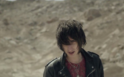 Guarda: The Horrors, So Now You Know