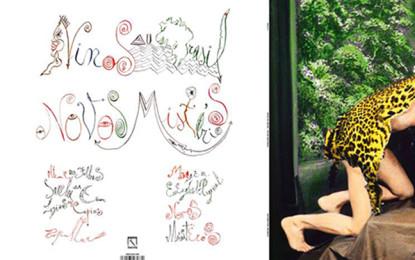 Fuori tra poco il nuovo album dei Ninos Du Brasil, ascolta il primo singolo