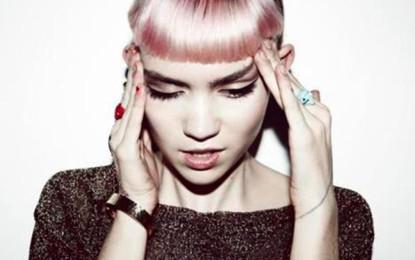 Grimes condivide Bedtime Mix, con le musiche di Aphex Twin, Patsy Cline, Portishead e altri