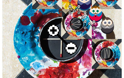 Tornano i Mew, il nuovo album si intitola +-, ascolta Satellites