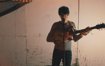 Guarda: Car Seat Headrest, Vincent