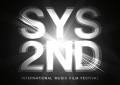 I dettagli di Seeyousound, festival di cinema e musica a Torino