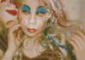 Ascolta: The World Is a Beautiful Place & I Am No Longer Afraid to Die, Katamari Duquette