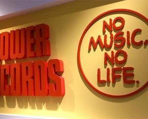 Il mercato musicale in Giappone: sfide e punti di forza della potenza seconda solo agli Stati Uniti
