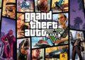 Ascolta la radio di Frank Ocean per GTA V